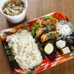 鮮魚の竜田揚げ弁当